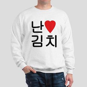 I Heart [Love] Kimchi Jumper